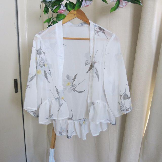 Elegant Kimono Jacket