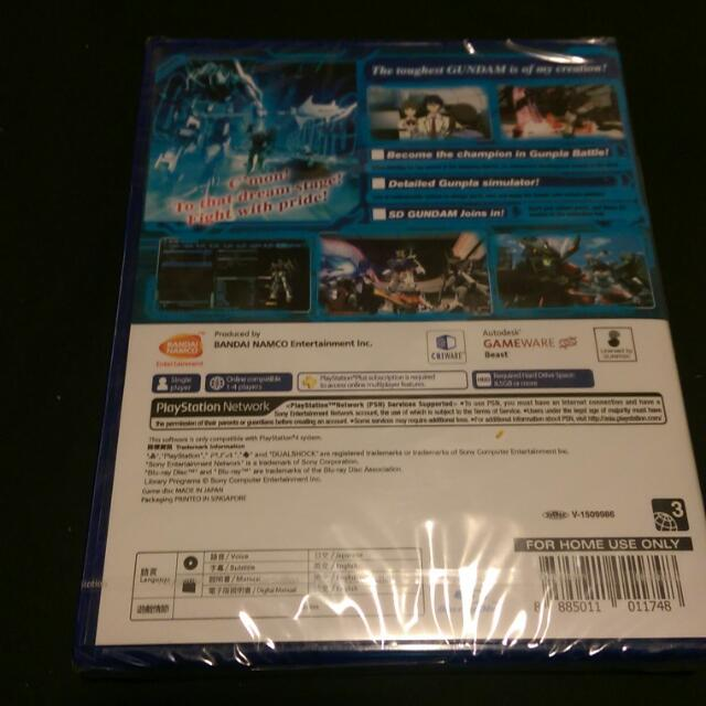 Gundam Breaker 3 For Ps4 ,Never Opened, In English  -got As Gift But Am An Xbox Person.  Or Best Offer