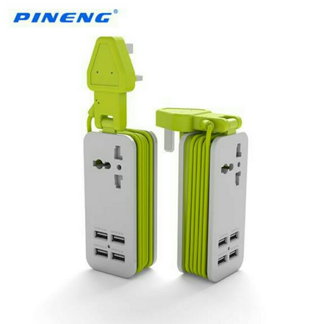 PN333 MULTI USB TRAVEL CHARGER
