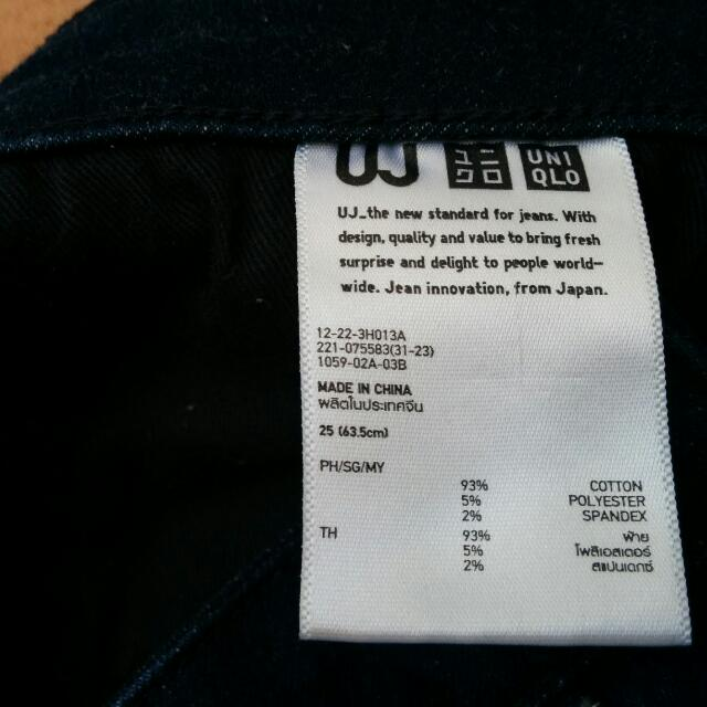 Uniqlo Stretch Jeans Dark Navy