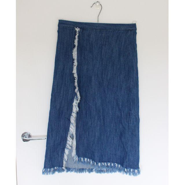 ZARA Denim Split Front Skirt