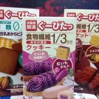 Naris Up 減肥飽腹零食