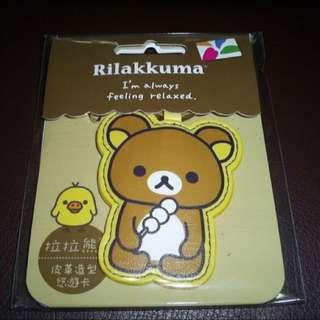 懶懶熊悠遊卡