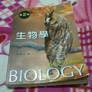 生物學 高立 朱錦忠 二手