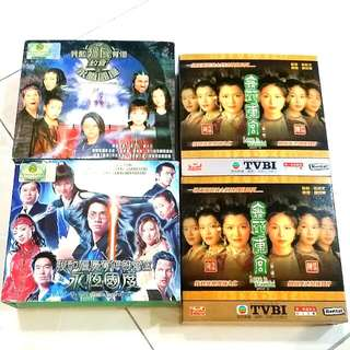 CLEARANCE SALE!! Hong Kong Drama Series