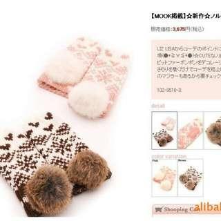 斷貨款 liz lisa 雪花愛心針織兔毛球(可拆)綴飾 羊毛毛線針織手套 (可搭配同款麋鹿針織圍巾一起買購更划算)
