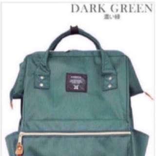 Dark Green Japan Anello Bag