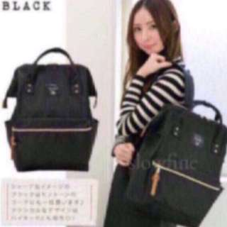 Black Japan Anello Bag