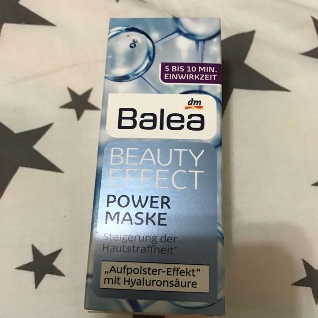 Balea 玻尿酸保濕緊緻面膜(含運)