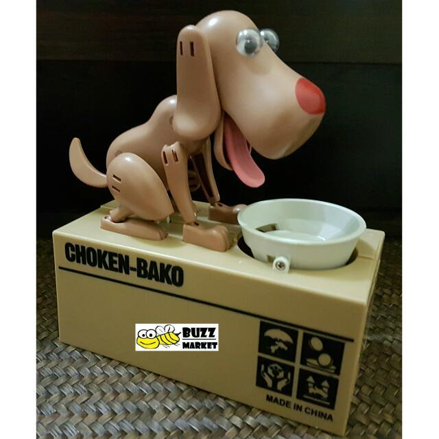 My Dog Piggy Coin Bank
