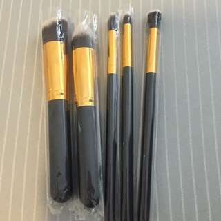 X5 Piece Brush Set