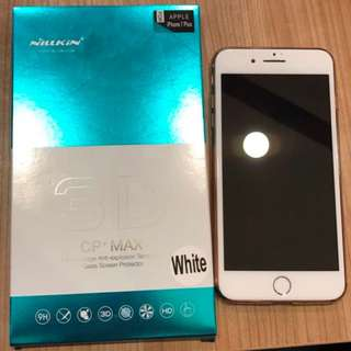 Nillkin Tempered Glass 3D CP Max