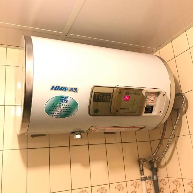 九成新!鴻茂儲熱式12加侖熱水器