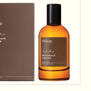 Aesop Marrakech Intense 50ml