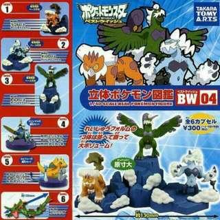 神奇寶貝pokemon 立體圖鑑 BW04 全套 有烈空座 快龍