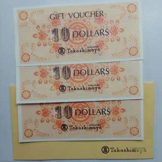 Takashimaya $30 Voucher