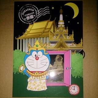 🚚 【7-11】哆啦A夢環遊世界B5筆記本(共三款)