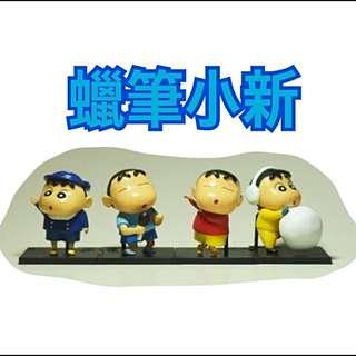 玩具公仔👉蠟筆小新 日常生活 (整套售)