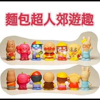 玩具公仔👉 麵包超人 郊遊篇 可套手指 (整組售)