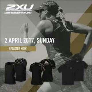 2XU 21.1K Run 2017