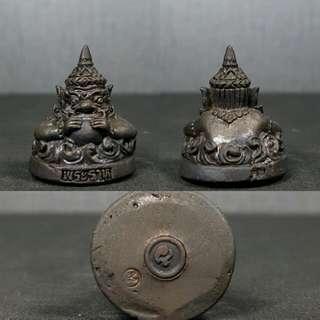 Wat Srisathong Phra Rahu BE2557 With Kring