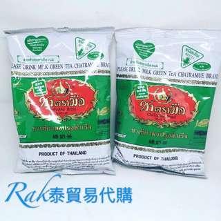 ★Rak泰★泰國手標牌綠茶茶葉*泰國正品200g泰式奶綠製作原料,綠茶粉袋裝,可長期配送,2年以上效期,泰國手標綠