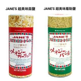 日本代購-JANE'S 超美味蒜鹽/羅勒鹽
