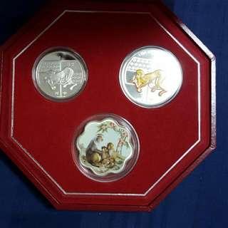 2016 Lunar Monkey 2-in-1 Coin Set