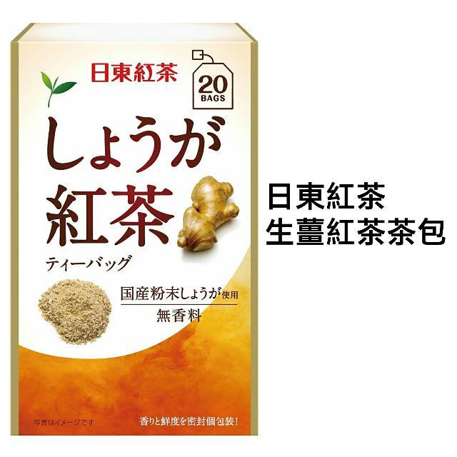 日本代購-日東紅茶 生薑紅茶茶包 (20入)