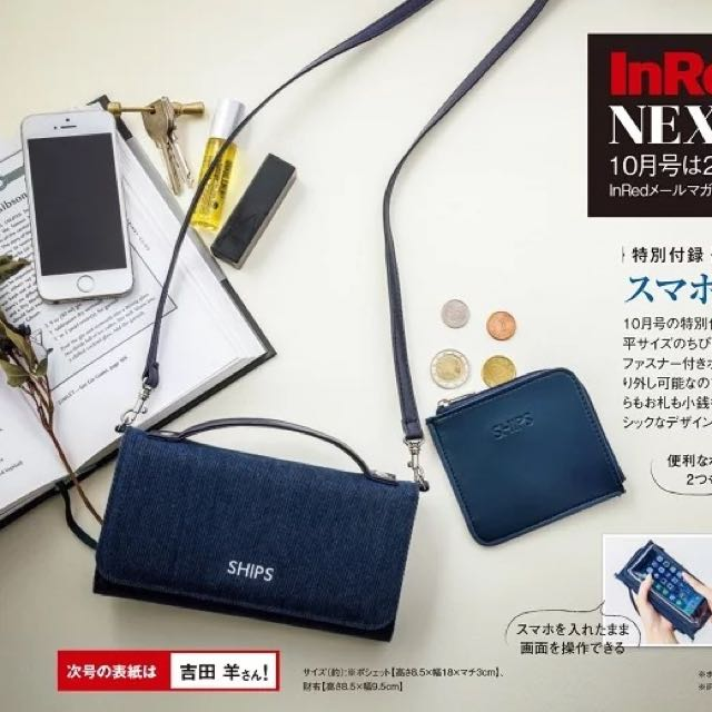 ◆Belle Shop◆日本雜誌附錄 In Red 10月號 Ships 牛仔斜背小包組合 零錢包 手機斜背包 深藍