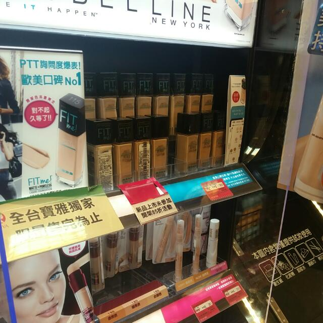 Maybelline Fit Me #115