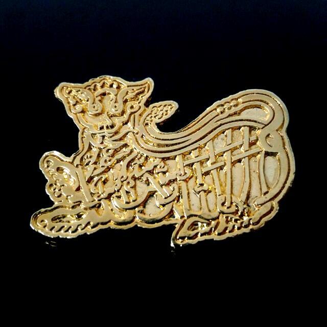 Gambar Logo Macan Ali Pin Bross Macan Ali Desain Kerajinan Tangan Barang Aksesoris Kerajinan Di Carousell