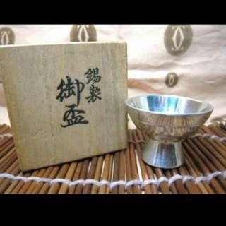 二手日本帶回日本茶道具本錫 錫半錫杯酒杯