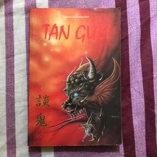 Tan Guei