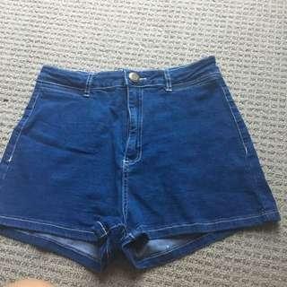 Stretchy High Shorts