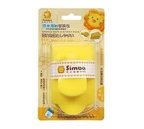 ✱ 瓔寶貝✱現貨 ✔台灣製~小獅王原廠公司貨奈米海綿奶瓶奶嘴替換包(另售奶嘴替換3入喔!)