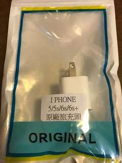 全新 IPHONE 原廠旅充頭