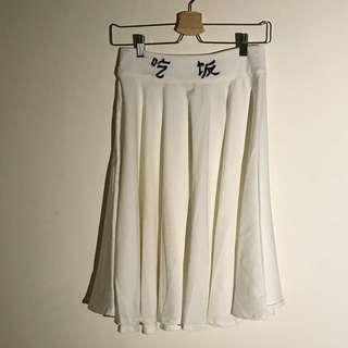 白色吃飯圓裙
