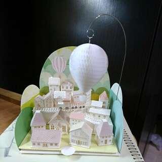 熱氣球小鎮 紙風景