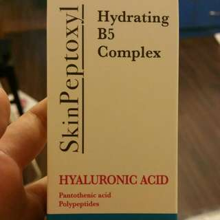 Hyaluronic Acid Hydrating B5 Complex