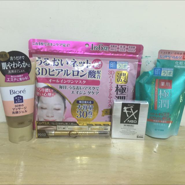 日本帶回✨化妝水✨面膜✨洗面乳✨眉筆