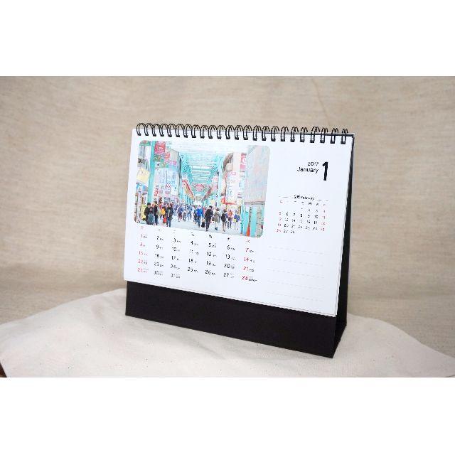 客製化旗艦版桌曆