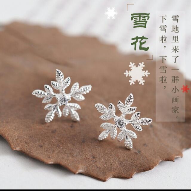 雪花造型耳環