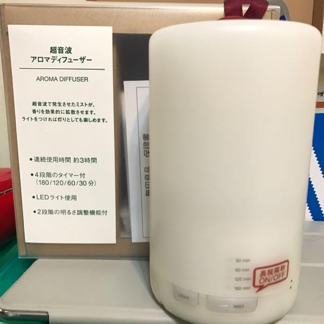 無印良品超音波芬香噴霧器
