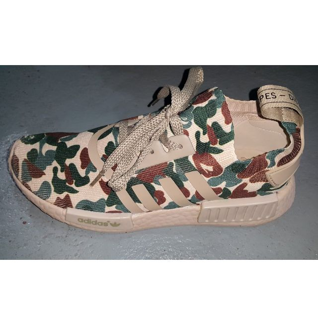 best service eb303 0a3eb ADIDAS NMD RUNNER PK CAMOUFLAGE