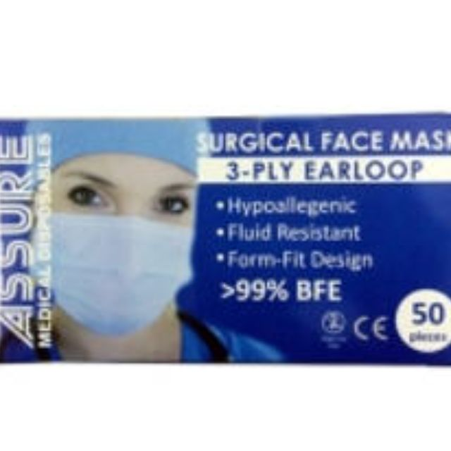 3-ply Carousell Assure Face Mask On