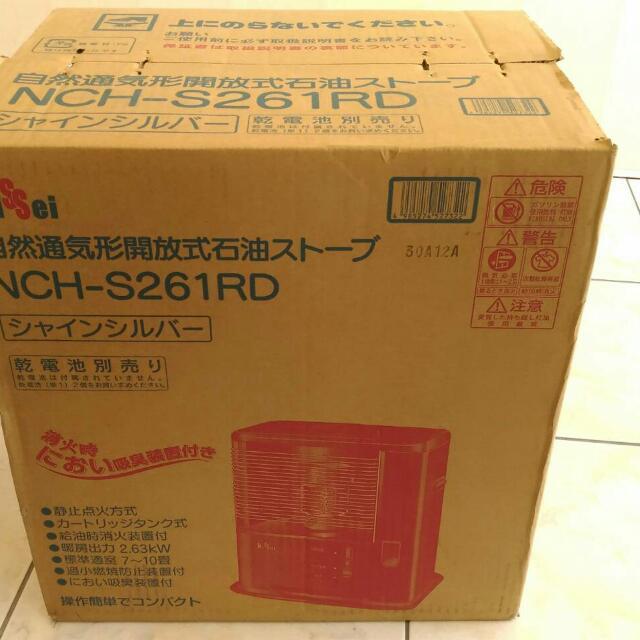 日本NISSEI尊爵煤油暖爐(NCH-S261RD)
