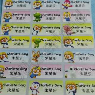 In Stock Poporo Name Stickers
