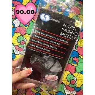 Fabric Muzzle