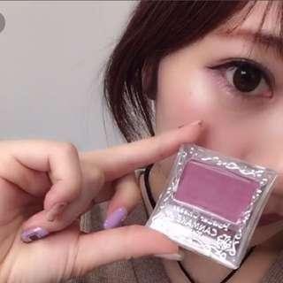 🚚 CanMake 紫色腮紅 台灣缺貨 日本代購
